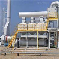 常州活性炭吸附脱附-催化燃烧设备(CO)
