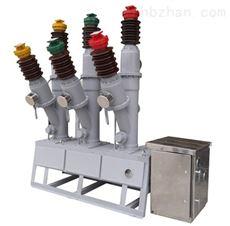 LW8-40.5六氟化硫断路器厂家