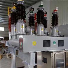 LW36-40.5西安六氟化硫断路器