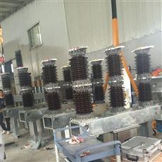 10KV六氟化硫断路器