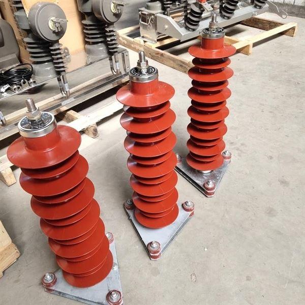 35KV高压避雷器