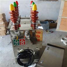 ZW8-12M户外柱上高压永磁高压断路器