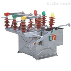 西安ZW8-12G/630A-20厂家