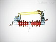 HRW11-10F复合跌落式熔断器