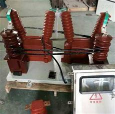 JLSZ-3535KV干式计量箱