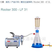 Rocker300-LF31实验室真空过滤系统