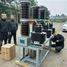 西安供应变电站专用ZW7-35高压真空断路器