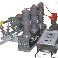10KV户外永磁高压断路器