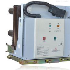 西安VS1-12户内高压断路器