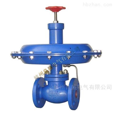 储灌氮封自力式泄氮阀