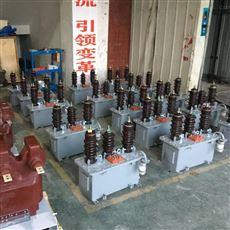 JLS-10油浸式高压计量箱