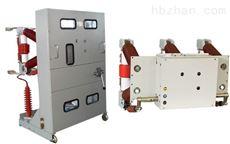 供应35KV户内高压真空断路器ZN12-40.5/1250