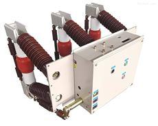 西安ZN12(ZN68)高压真空断路器