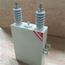 西安天正高压电容器BFM6.3-80-1W