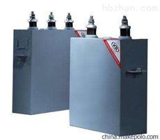 西安高压电容器厂BFM6.3-22-1W