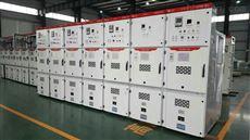 西安供应 10KV户内高压配电柜XGN66-12