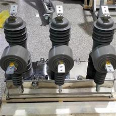 配短路保护户外柱上高压断路器ZW32-12