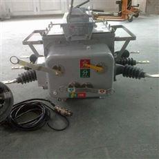 FKW18-12西安供应 10千伏高压隔离负荷开关FKW18