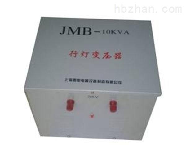 西安现货600瓦控制变压器BK-600W
