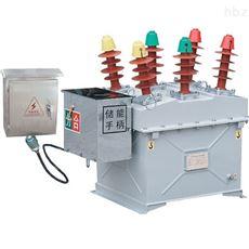 厂家批发ZW8-12G/630户外手动高压真空断路器