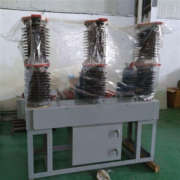 ZW7-40.5/1600-31.5高压真空断路器