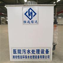 水处理臭氧发生器设备厂家直销