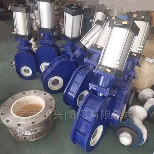 气动陶瓷排气阀