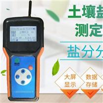 土壤盐分记录仪