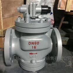YG43H/YYG43H 高灵敏减压阀