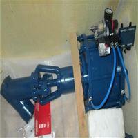 BJ645W气动直流式保温截止阀