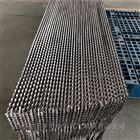 洗苯塔用250Y孔板波纹规整填料