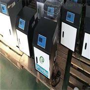 门诊小型污水处理设备处理工艺