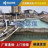 东莞洗砂污泥脱水设备价格洗沙污水处理设备厂家