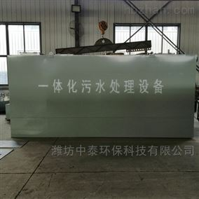 福建省三明市高效沉淀污水处理设备