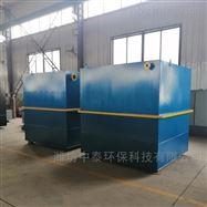 ZTYT-207随州市洗涤洗衣污水处理设备选型方法