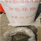非膨胀非膨胀厚型钢结构防火涂料价格