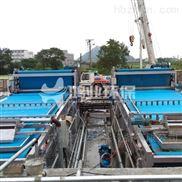韶关带式压泥机供应|叠螺式污泥压滤机