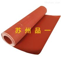 红色硅胶布耐高温焊接防火布厂家直销