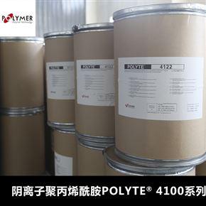 水处理絮凝剂PAM