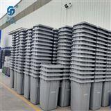 240升塑料垃圾桶报价