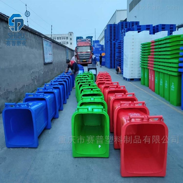 武隆240升户外环卫塑料垃圾桶厂家