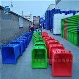 C240L垃圾桶武隆240升户外环卫塑料垃圾桶厂家