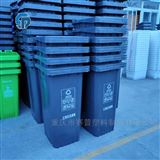 成都塑料分类垃圾桶厂家