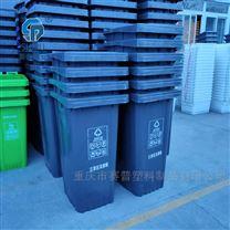 带轮带盖塑料环卫垃圾桶批发
