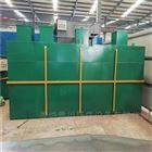 集装箱式污水处理设备价格