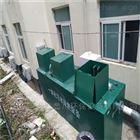 钢制一体化污水处理净化槽