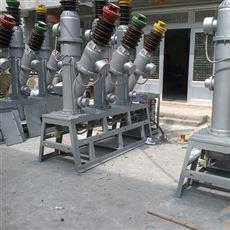 LW8-40.5西安高压六氟化硫断路器LW8