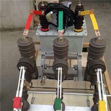 ZW32-12F山西省户外高压智能真空断路器厂家
