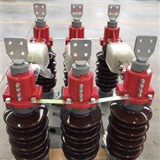 GW4-40.5/125035KV单接地户外高压隔离开关