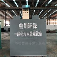 实验室污水处理设备价格